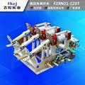 上海飞控实业FZRN21-12