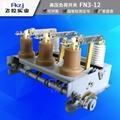 上海飞控实业FN3-12户内高