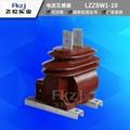 上海飞控实业LZZBW-10(