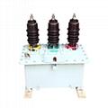 上海飞控实业高压电力计量箱JLS-10户外油浸式组合互感器 2