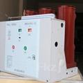 上海飞控实业VS1-12 ZN63 户内高压真空断路器 3