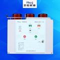 上海飞控实业VS1-12 ZN63 户内高压真空断路器 1