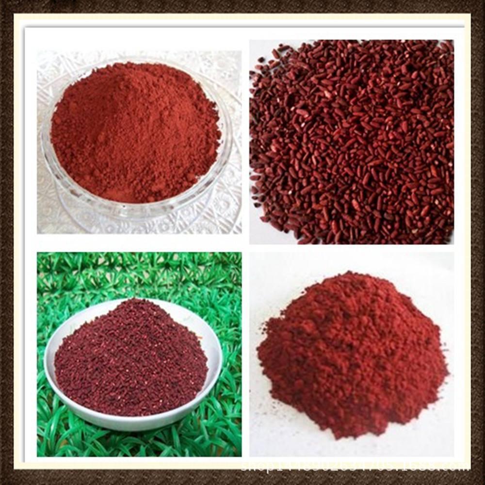 红曲米提取物 2