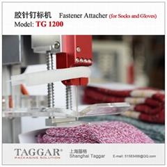 上海藤格袜子手套钉卡头胶针机TG1200钉纸卡商标机自动吊牌枪