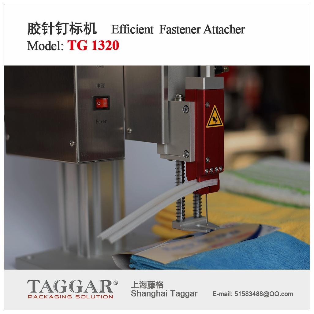 上海藤格膠針釘標機TG1320自動打吊牌商標卡頭機適用清潔毛巾地墊 3