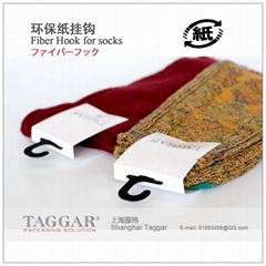 出口纸质袜子钩纸挂钩纸吊钩纸卡勾降解(ABCE问号型)