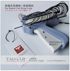 Garment recycled hangtag string lock loop cord for use with tagging machine