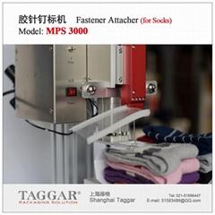 上海藤格自动钉卡头商标胶针机自动吊牌枪MPS3000(适合厚袜)