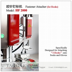Automatic J hook fastener attaching Tag pins sock machine HF2000