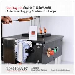 上海藤格穿塑料子母扣自動吊牌機SwifTag101挂打吊牌線繩扣吊粒機器