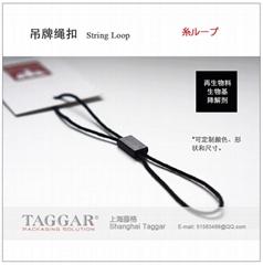 Garment recycled hangtag string loop lock cord