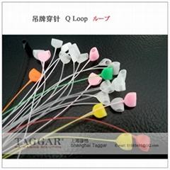 日本订单用精致吊牌手穿胶针子母扣线轮扣(V型/不露头/扁型/桶型)