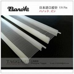 日本Banok進口尼龍膠針吊牌槍針問號挂鉤UX US15