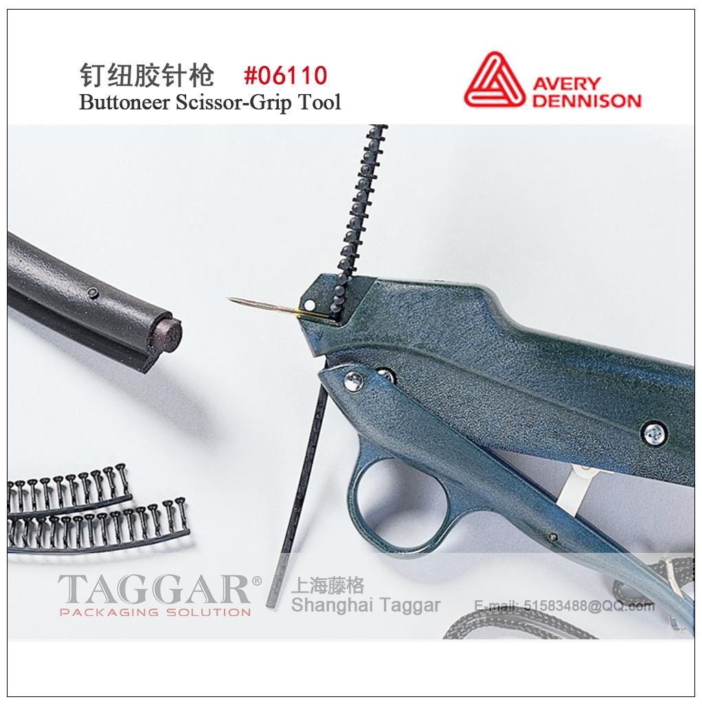 美國艾利丹尼森釘紐膠針槍06110-1及螞蟻膠針06091 1