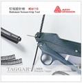美國艾利丹尼森釘紐膠針槍061