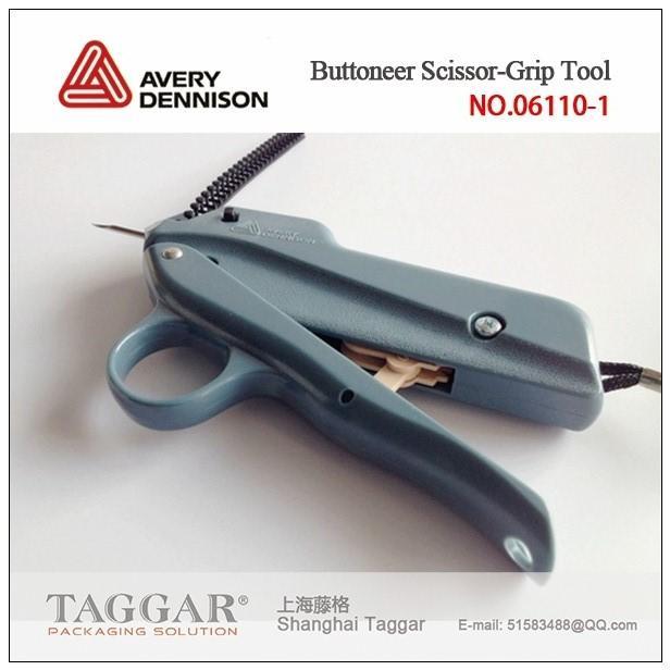 美國艾利丹尼森釘紐膠針槍06110-1及螞蟻膠針06091 2