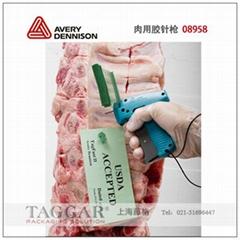 肉類食品可追溯標籤固定尼龍膠針綠色本色