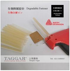 生物可降解膠針槍針槍打吊牌線排釘biodegradable fastener