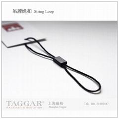 外贸出口再生服装吊粒吊牌绳子线扣