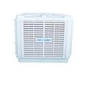 高品质低噪音壁挂式蒸发空气冷却