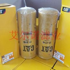 1R-0749卡特發電機組機油濾芯