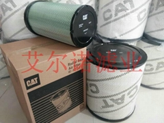 067-6987卡特发电机组油水分离滤芯