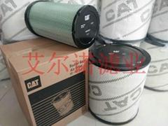067-6987卡特發電機組油水分離濾芯