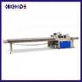 small hotel supplies Packaging Machine