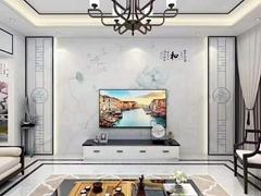 新中式家和整體滲墨大板電視背景牆