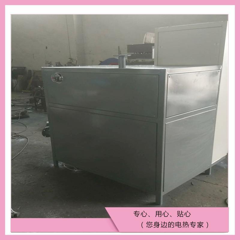 纺织印刷行业配套导热油炉 轧筒导热油加热器 2
