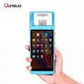 Big screen handheld POS terminal Android
