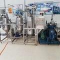 Rosehip Oil Extraction Machine