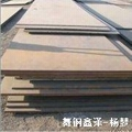 Wugang A48CPR GB A48CPR pressure vessel steel plate A48CPR