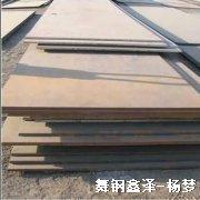 舞钢产A48CPR国标A48CPR压力容器用钢板A48CPR
