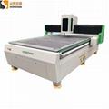 Honzhan Foam Board (KT board) CNC Router