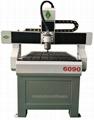 Honzhan HZ-R6090 Hobby CNC Router