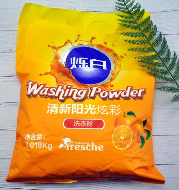 Custom Fatty Acid Content Soap Powder 1