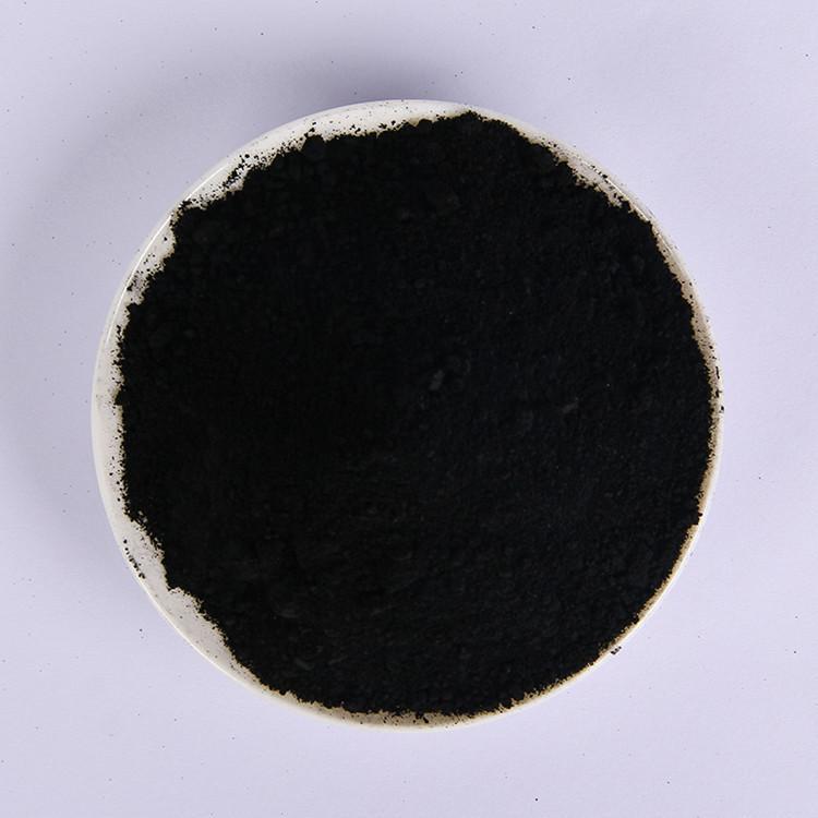 優質椰殼淨水活性炭 水處理氣相處理催化劑載體 1