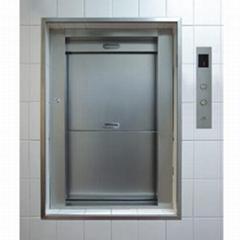 山東鼎亞電梯生產銷售雜物電梯