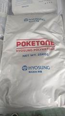 POK M730 超低熔指 耐燃油塑料