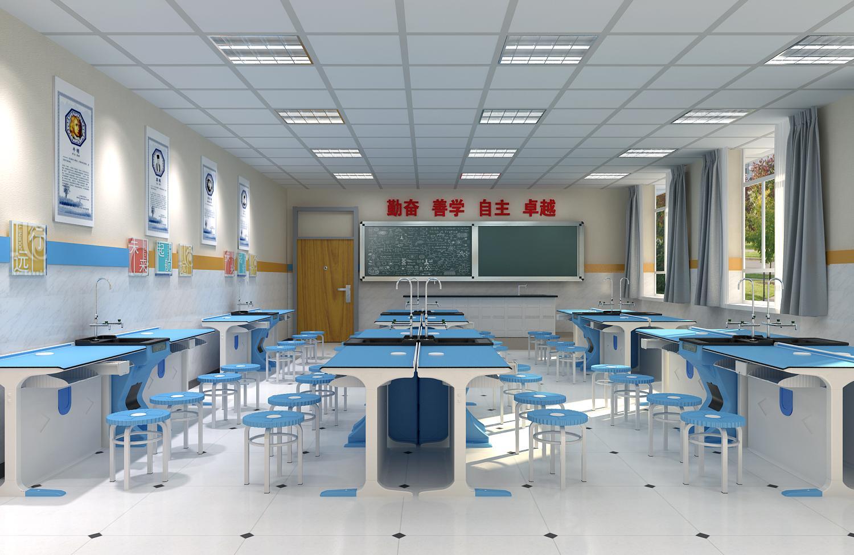 多元化化學實驗室 1