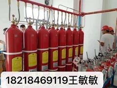 IG541氣體滅火系統