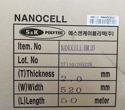 供應硬質泡棉HM/VHM硬質腳墊韓國PORON 1