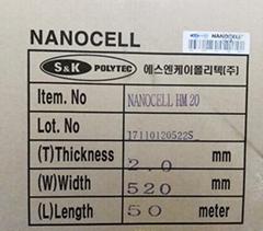 供应硬质泡棉HM/VHM硬质脚垫韩国PORON
