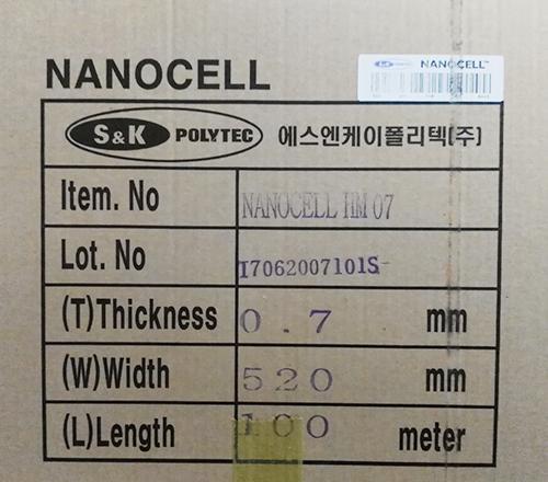 供應硬質泡棉HM/VHM硬質腳墊韓國PORON 2