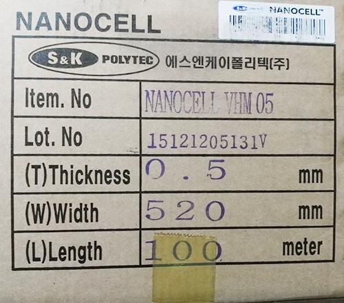 供應硬質泡棉HM/VHM硬質腳墊韓國PORON 3