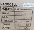 供應硬質泡棉HM/VHM硬質腳墊韓國PORON 5