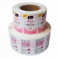 Personalized printing cosmetic adhesive