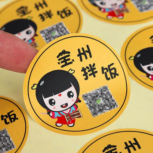 custom printing coated paper adhesive label sticker 4