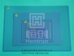 防静电卡套   防静电文件胶套A3A4A5